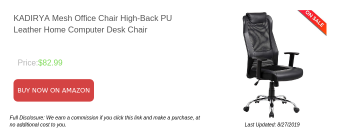 KADIRYA Mesh Office Chair High-Back PU Leather Home Computer Desk Chair